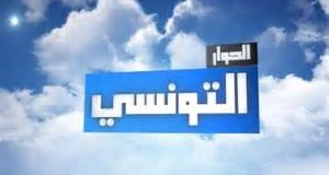 Al Hiwar Ettounsi Tv en direct